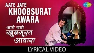 Aate Jate Khoobsurat Awara with lyrics| आते जाते खूबसूरत आवारा गाने के बोल | Anurodh | Rajesh/Dimple