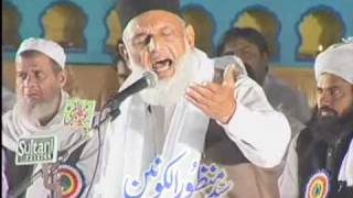 Naat By Syed Manzoor-ul-Konain At National Pipe in 2008 www.milad-un-nabi.com.flv