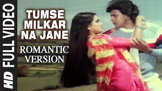 Tumse Milkar Na Jane (Romantic Version) | Pyar Jhukta Nahin | Mithun Chakraborty, Padmini