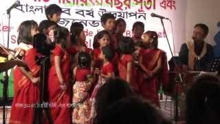 Geneva Bangla  Patshala Borsho Boron 2015