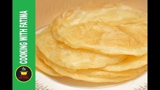 Puri Paratha Recipe by Cooking with Fatima