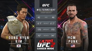 CM Punk UFC 2 My Career Mode - Ep. 7 -