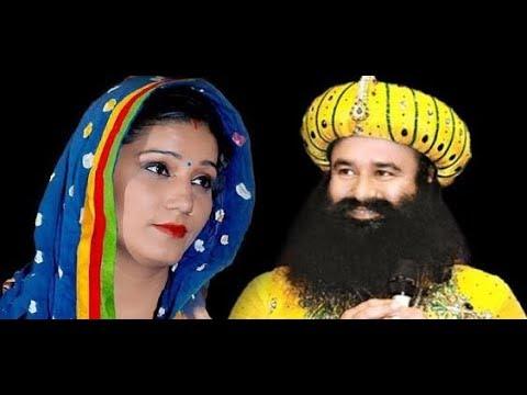 Xxx Mp4 Sapna Choudhary Ram Rahim Connection 3gp Sex