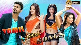 Tamil Glamour Songs | HD 1080 | Tamil Movie songs | Tamil Non Stop Songs | New Upload | 2017