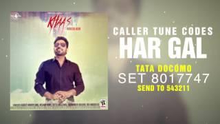New Punjabi Songs 2016 || HAR GAL || SHEERA JASVIR || Caller Tune Codes || AMAR AUDIO