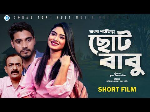 Xxx Mp4 KamerMeye Bengali Short Film Sathi STM 3gp Sex