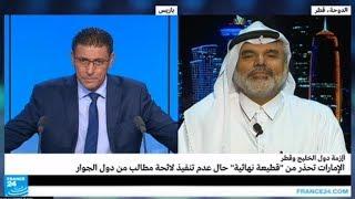 قطر: لائحة مطالب دول الحصار غير منطقية وتتعدى على سيادة الدوحة