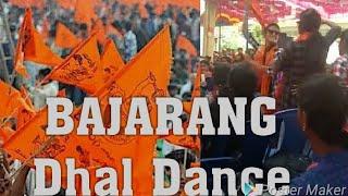Shivamoga Sagara  College ¦ Bajarang Dhal Song ¦ Our Sagara college Girls Dance¦ Viral Video Of 2017