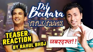 Dil Bechara Title Track TEASER Reaction | Sushant Singh Rajput | LAST Song Of Sushant