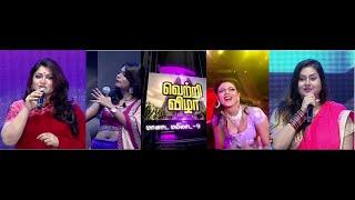 Manada Mayilada 9 Grand Finale In Singapore Part 1