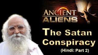 Ancient Aliens - Season 5 - The Satan Conspiracy (Hindi) explain by bapuji part 2