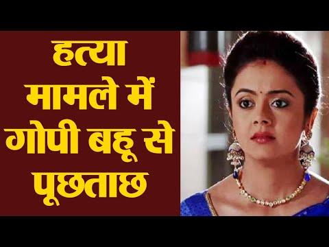 Xxx Mp4 Sath Nibhana Sathiya Actress Gopi Bahu Aka Devoleena Bhattacharjee In Trouble FilmiBeat 3gp Sex