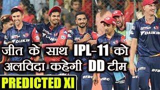 IPL 2018 : Delhi Daredevils Predicted XI against Mumbai Indians | वनइंडिया हिंदी