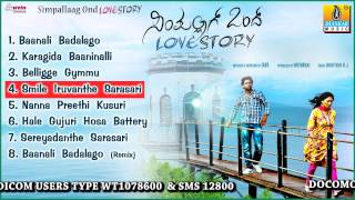 Simpallaag Ond Love Story - All Song Juke Box
