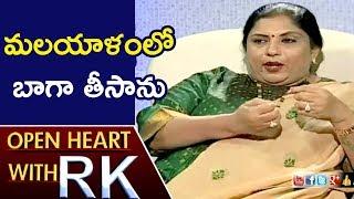 Actress Sripriya Reveals Reason Behind Becoming Director | Open Heart With RK | ABN Telugu