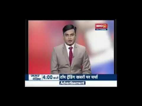 Xxx Mp4 IBC 24 Success Story Smt Babita Aghariha Dr Prashant Biotech Lab Ambikapur Chhattisgarh 3gp Sex