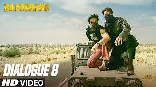 Sona Churana Hai .. Wo Bhi Army Se:Baadshaho (Dialogue Promo 8) Releasing 1 September