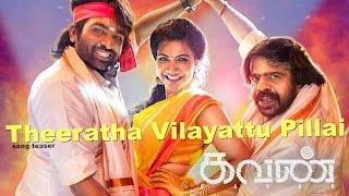 Theeratha Vilayattu Pillai - Video Promo   Kavan   Mahakavi Subramaniya Bharathiyar