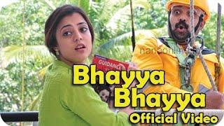 Malayalam Movie 2014 - Bhayya Bhayya - Official Video ᴴᴰ