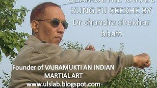 GHAR BAITHE KARATE KUNG FU SEEKHE 1 BY Dr chandra shekhar bhatt
