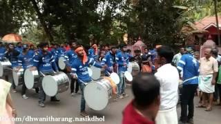 Kerala Nasik Dhol full bass heavy beats DhwaniTharang Nasik Dhol Alappuzha