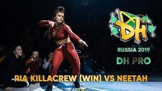 DANCEHALL INTERNATIONAL RUSSIA 2019| 1VS1 PRO  - RIA KILLACREW (win) vs NEETAH