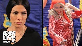 الخلاصة: نجاح الفنانة هو 90% عرق و10% بس موهبة  - SNL بالعربي