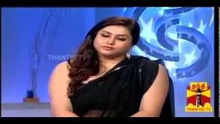 NATPUDAN APSARA - Anirudh Ravichander Namitha EP02, seg-2 Thanthi TV