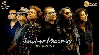 Jawler Dhaarey | Cactus | Bangla Rock Band | Bengali Music Video 2017