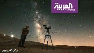 صباح العربية | مجرة درب التبانة في فلسطين