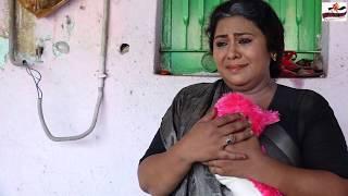 MAA NI VEDNA | New Gujarati Short Film 2017