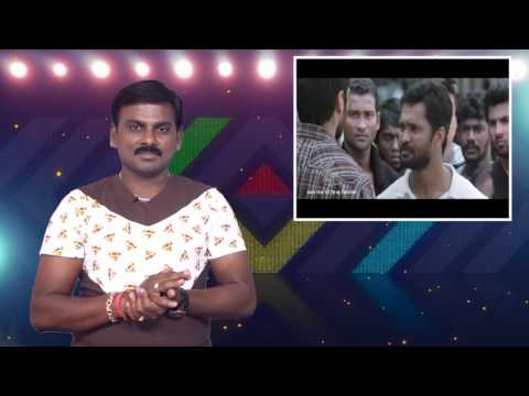 Natpadhigaram - 79  Movie Review