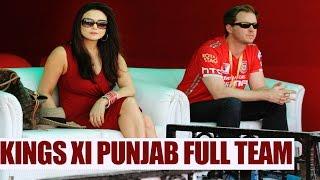 Kings XI Punjab full team for IPL 2017, buys T Natarajan for Rs 3 cr | Oneindia News