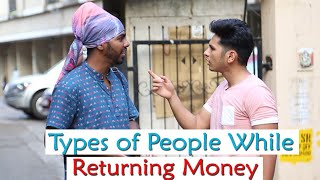 Types of People While Returning Money | Funk You