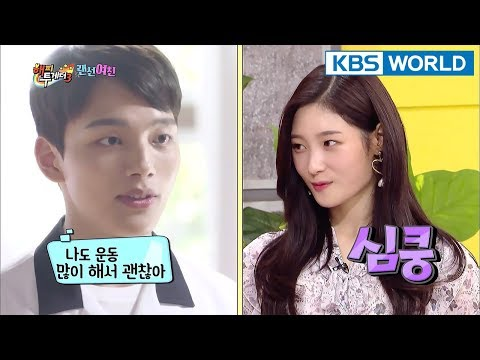 Jung Chaeyeon's heart-throbbing moment with Yeo Jin Goo! [Happy Together/2018.01.18]