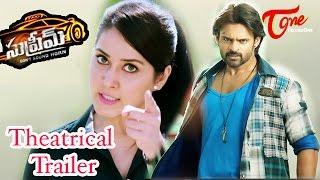 Supreme Theatrical Trailer | Sai Dharam Tej, Raashi Khanna, Anil Ravipudi