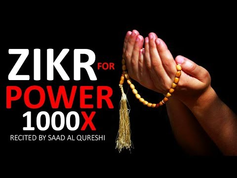 Xxx Mp4 THIS POWERFUL ZIKIR WILL MAKE YOU POWERFUL Amp STRONG GIVE YOU Energy Amp Remove All PROBLEMS 3gp Sex