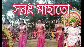 Purulia Choo dance 2017 by Sanath mahato | Purulia Chhau Nach | Purulia Natun Pala