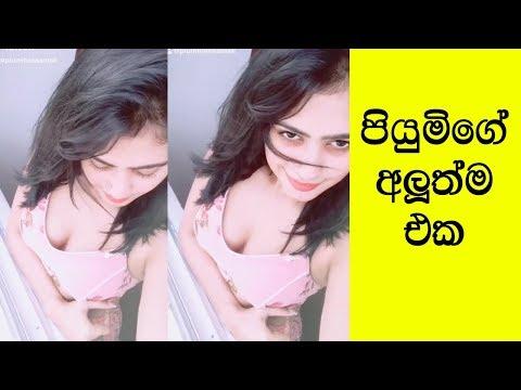Xxx Mp4 Piumi Hansamali New Video 3gp Sex