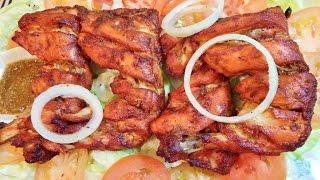 Tandoori Chicken Tikka تندوری چکن تکه