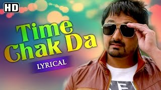 New Punjabi Songs 2016 | Time Chak Da | Official Lyrical Video [Hd] | Teji Kahlon | Latest Punjabi S