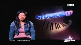 Studio 2M - Candidats: Nadia Bounas