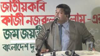 probashi tv news report on robindra nazrul jayonti in the embassy of bangladesh, stockholm, sweden