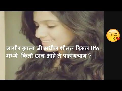 Xxx Mp4 Sheetal Lagira Zala Ji Real Life Hot Look Shivani Gavkar Lagira Zhala Jee Zee Marathi 3gp Sex