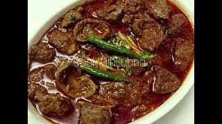 Kaleji Masala Recipe ( Mutton Liver Recipe)/Bakra Eid Special