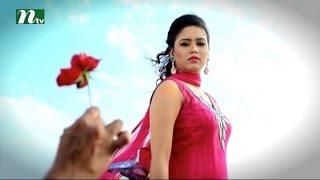 Cholo Hariye Jai l Dilara Jaman, Doli Johur, Misu, Trino l Episode 87 l Drama & Telefilm