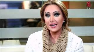 مسلسل بنات العيلة ـ الحلقة 5 الخامسة كاملة HD | Banat Al 3yela