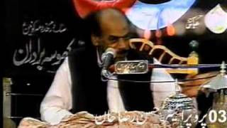 zakir sabir shah of bahal  mosaib majlis at och gul imam