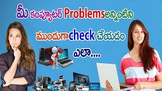 How to Check Your PC Problems at Home? | Latest Technical Updates | Net India
