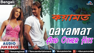 Qayamat & Other Hits | Bengali Modern Songs | Audio Jukebox | Bengali Romantic Songs 2017